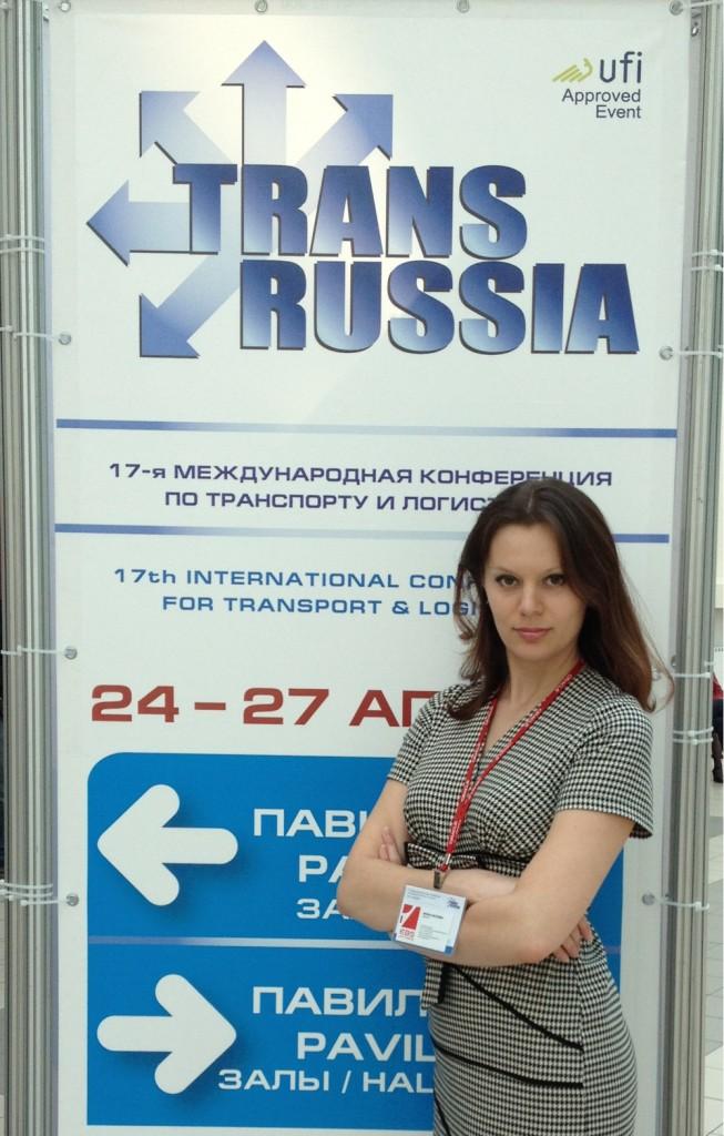 Kisilisa_TransRussia